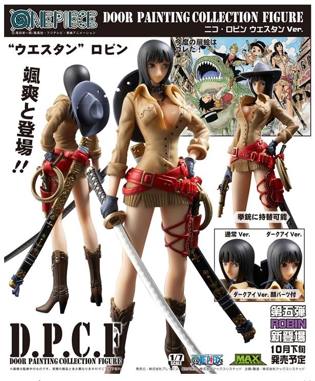 DPCF扉絵ロビン ウェスタンVer.
