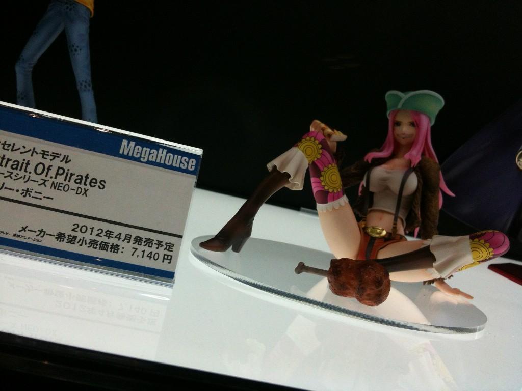 ワンピース POP新作 ジュエリー・ボニー 2012年4月発売