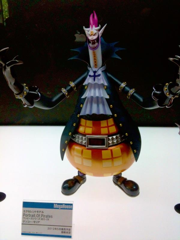 メガホビEXPO2011展示 P.O.P ゲッコー・モリア 2012年5月発売 1月12日18時予約解禁!