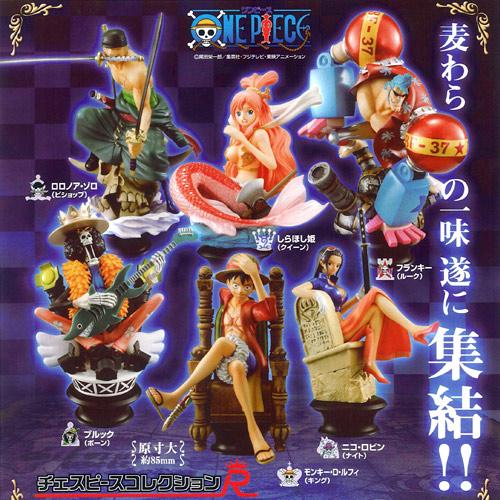 チェスピースコレクションR ONE PIECE Vol.2(BOX)