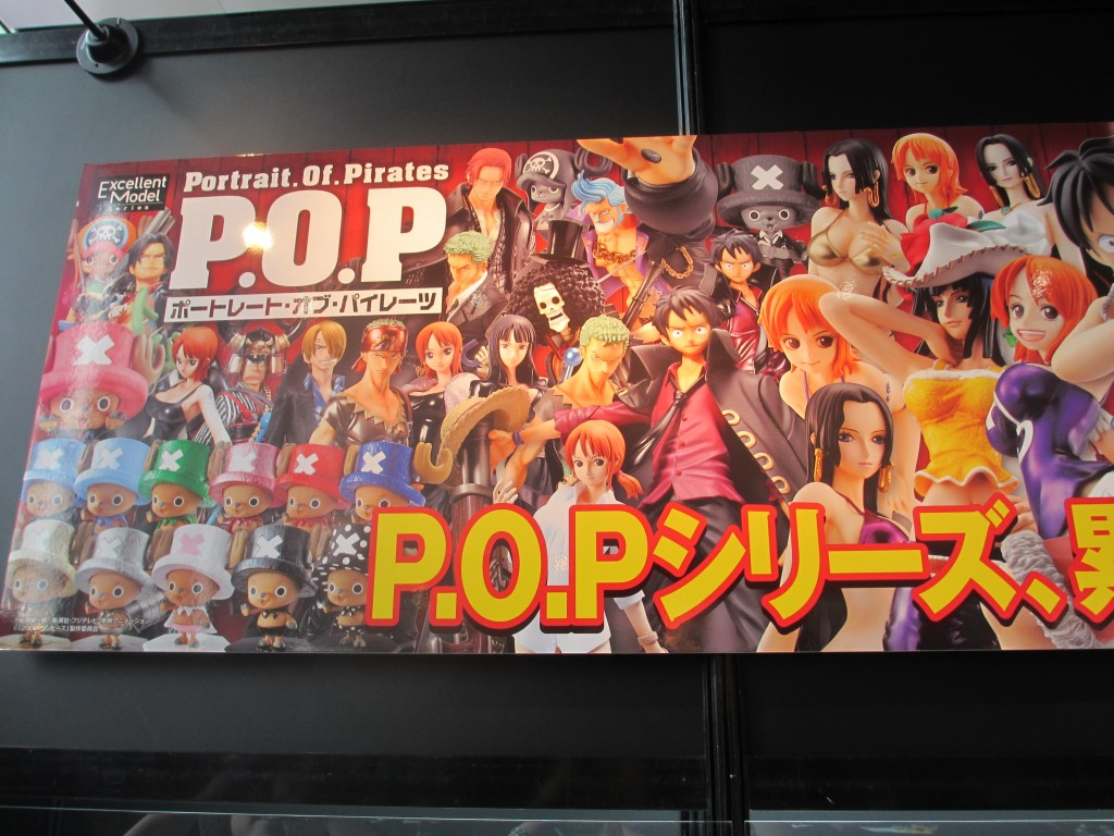 5月26日開催:メガホビEXPO 2012 SPRING P.O.Pブース