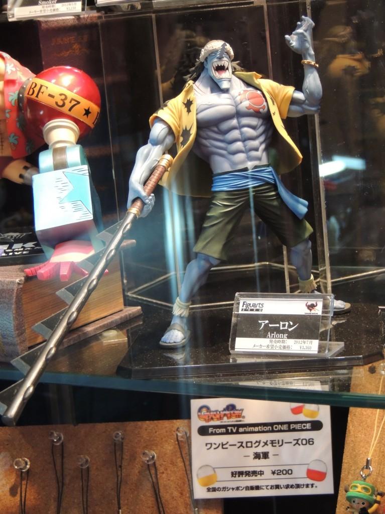 【画像レポ:東京おもちゃショー2012】バンダイブース フィギュアーツZERO アーロン