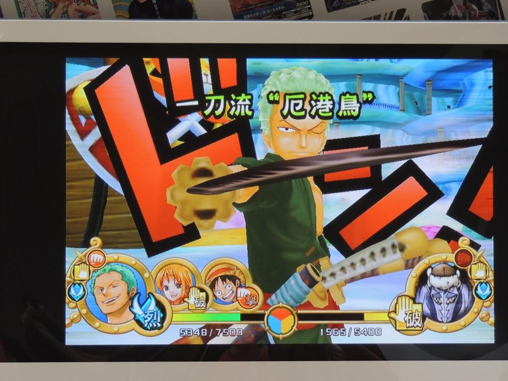 【画像レポ:東京おもちゃショー2012】ワンピース ARカードダス フォーメーション