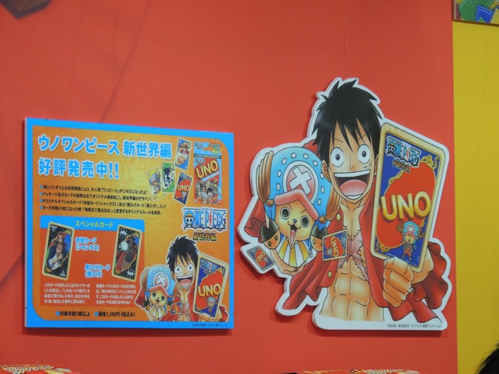 【画像レポ:東京おもちゃショー2012】ウノワンピース 新世界編
