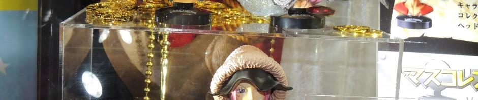 【画像レポ:東京おもちゃショー2013】マスコレプレミアム グレートディープコレクション 最悪の世代 トラファルガー・ロー/ボニー/キッド 7月受注開始!その他仮面ライダー/LINE/ガンダム他!  #onepiece