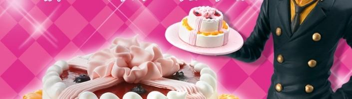 サンジフィギュア付き!【キャラ食】サンジが贈る魅惑のケーキ Gateau decore Je t'aime(ガトーデコレジュテーム)  #onepiece