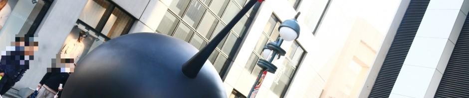 渋谷パルコ前でルフィ&悟空が対決?!ゴムゴムの象銃(エレファントガン)、かめはめ波で車やら地面やら破壊されて大変なことに・・・・w Jスターズ ビクトリーVS #onepiece #wj