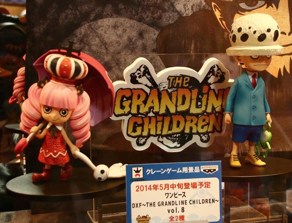 DXF THE GRANDLINE CHILDREN~vol.8 トラファルガー・ロー/ペローナ(2種)5月15日| プライズ新作情報 #onepiece