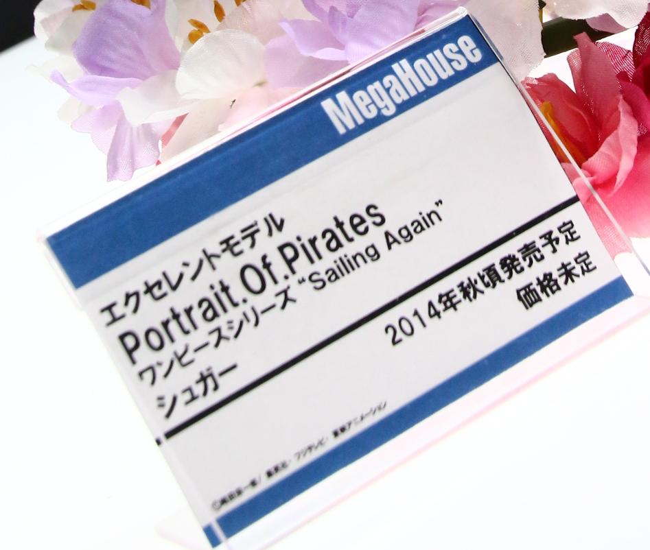 POP ワンピース Sailing Again シュガー
