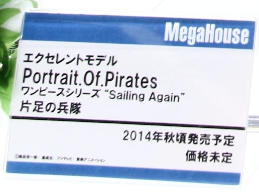 POP ワンピース Sailing Again 片足の兵隊