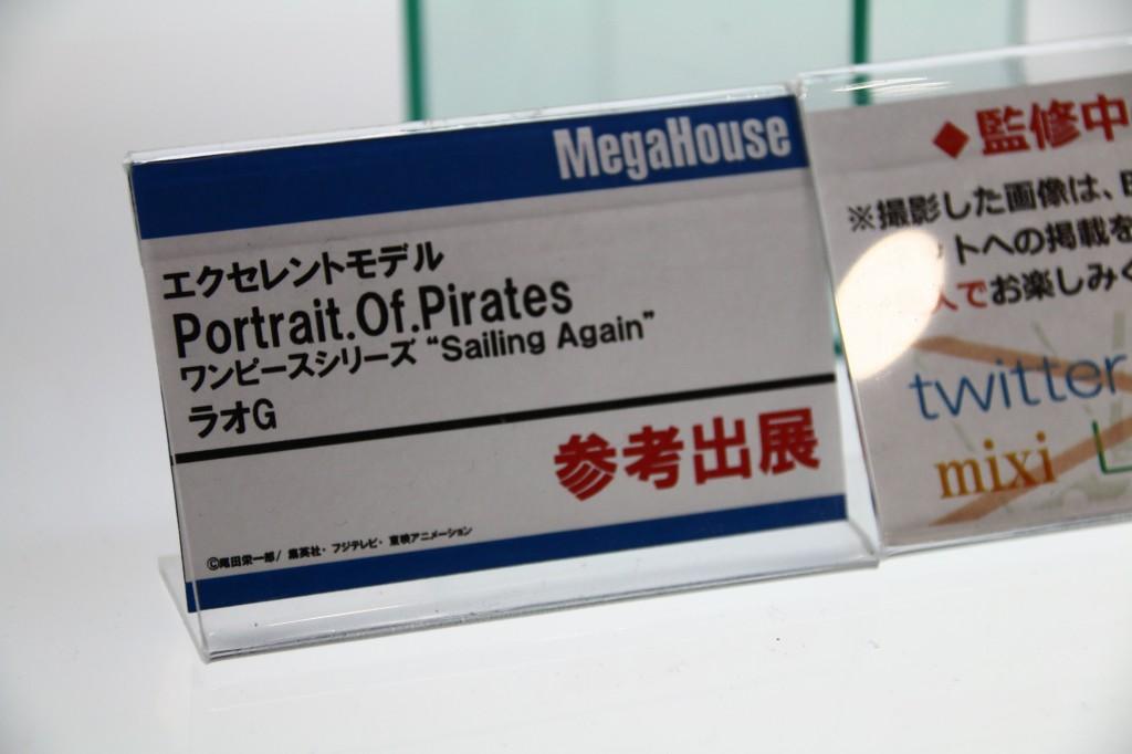 POP ワンピース Sailing Again ラオG