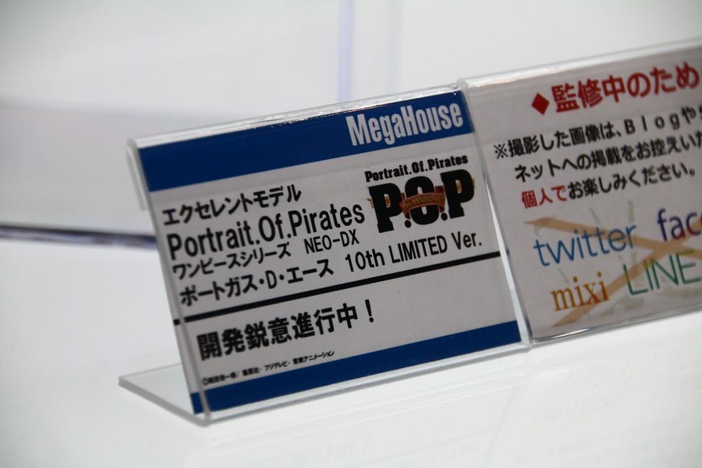 POP ワンピース NEO-DX ポートガス・D・エース 10th LIMITED Ver.