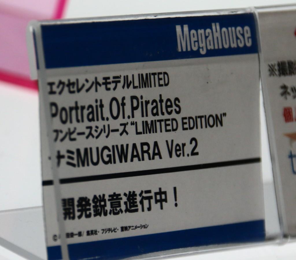 POP ワンピース LIMITED EDITION ナミMUGIWARA Ver.2